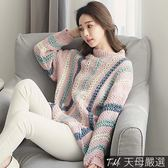 【天母嚴選】彩色條紋配色寬鬆長版粗針織毛衣