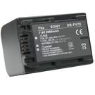 Kamera Sony NP-FV70 ...