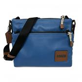 【COACH】專櫃款皮牌滑面牛皮男款休閒斜背包(藍)