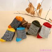 兒童襪子冬季加厚加絨冬純棉男童女童厚中大童寶寶保暖毛圈毛巾襪