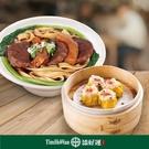 【添好運TimHoWan】港式牛肉麵(2...