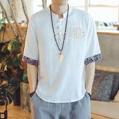 短袖t恤男套裝亞麻半袖上衣中式麻料盤扣唐裝夏季寬鬆男裝 店慶降價