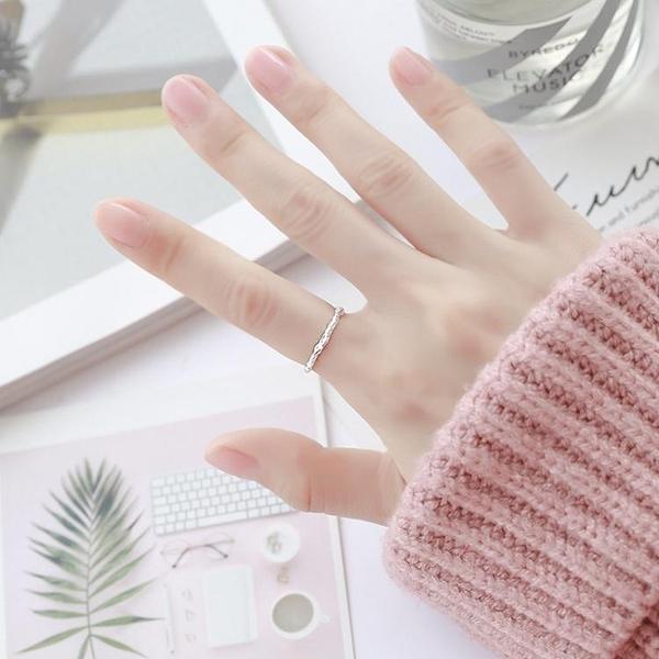 925純銀戒指女簡約時尚個性日韓食指開口潮人冷淡風可調節指環 淇朵市集