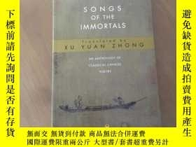 二手書博民逛書店Songs罕見of the Immortals AN ANTHOLOGY OF CLASSICAL CHINESE