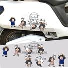 車身汽車貼紙可愛女孩翻跟頭電動車摩托車遮擋貼紙畫【輕派工作室】