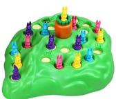 棋類 親子互動桌面聚會游戲棋兔子陷阱保衛蘿卜智跳棋益智早教兒童玩具 莎拉嘿幼