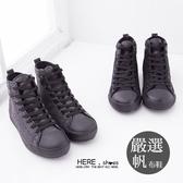 [Here Shoes]男鞋- 韓版帥氣型男潮男單品 質感毛呢拼接皮革 繫帶高筒帆布休閒鞋─AH8303