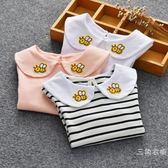 女童打底衫 夏季裝薄款兒童裝寶寶中低領百搭白純色上衣長袖T恤
