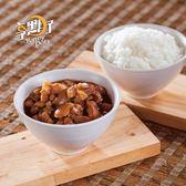 醍醐香滷肉汁180G/包