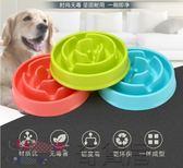 狗狗餐具陶瓷狗碗寵物碗狗盆狗食盆大型犬可用金毛泰迪薩摩耶單碗【奇貨居】