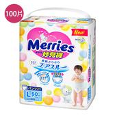 妙而舒 妙兒褲L*100片【愛買】