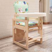 兒童餐椅實木多功能嬰兒座椅木質寶寶0-3-6歲小孩子吃飯桌椅兩用【帝一3C旗艦】YTL