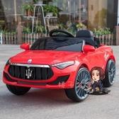 兒童電動車 四輪1-3帶遙控小孩4-5歲汽車男女孩寶寶可坐人玩具車T 2色