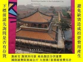二手書博民逛書店The罕見Palace of Established Happi