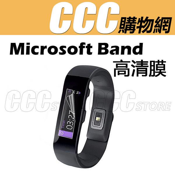 微軟 Microsoft Band 智能手錶手錶貼膜 保護膜 高清膜 保護貼 配件