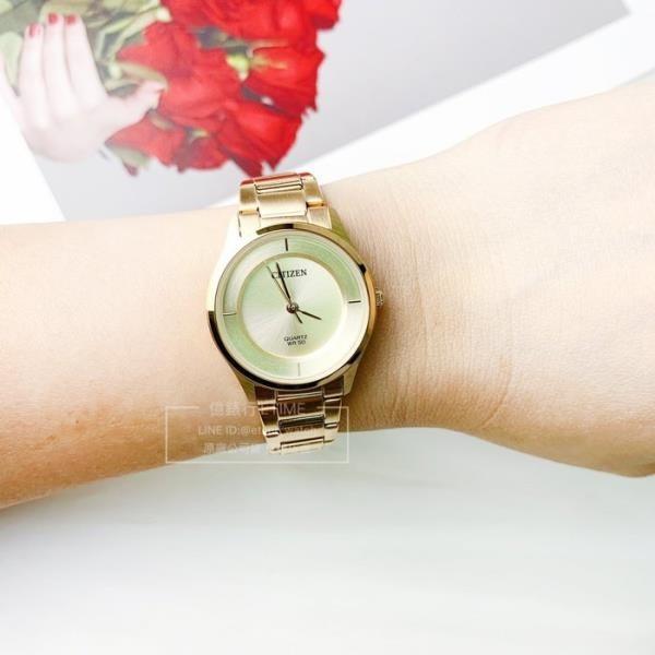 【南紡購物中心】CITIZEN  星辰 簡約石英女錶 (ER0205-80X)