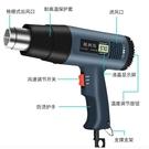 110v熱風槍2000W數顯可調溫熱風槍汽車貼膜烤槍熱縮槍工業熱風槍 快速出貨