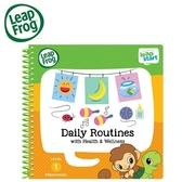 美國【LeapFrog 跳跳蛙】幼兒4-生活習慣