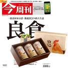 《今周刊》半年26期 贈 田記純雞肉酥禮盒(200g/3罐入)