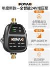 增壓泵 自來水增壓泵太陽能家用全自動靜音熱水器增壓器小型水壓加壓水泵 晶彩生活