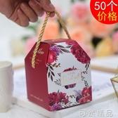新款創意婚禮糖果包裝盒結婚喜糖盒子禮盒裝婚慶用品手提喜糖袋 中秋節全館免運