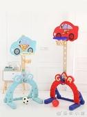 兒童籃球架室內可升降寶寶1-2-3-6周歲男孩家用投籃框架足球玩具 YXS優家小鋪