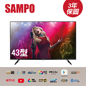 【佳麗寶】【3年保】SAMPO聲寶-43型 4K UHD Smart LED顯示器 EM-43JB220 (附贈視訊盒)