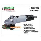日立 HITACHI PDA-100M 715W 4 電動 平面砂輪機