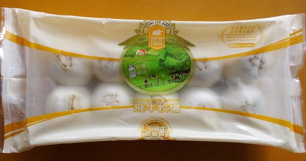 【飛牛牧場.綜合饅頭5包入】組合搭配饅頭5包  輕鬆早餐新選擇   特賣含運價
