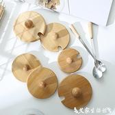 杯蓋圓形通用帶頂杯蓋木質馬克杯陶瓷玻璃杯蓋杯勺子實木勺柄不銹鋼 艾家 新品
