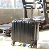 行李箱 18寸小登機箱萬向輪密碼女行李箱16男拉桿箱17學生皮箱潮旅行箱『快速出貨YTL』