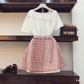 套裝春夏省心搭配一字領露肩中長版T恤上衣配鏤空半身裙兩件套裝S-XL