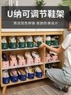 鞋盒 鞋架 省空間鞋子收納神器簡易家用塑料鞋柜宿舍整理鞋盒鞋架鞋托收納盒免運快出