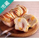 【香醇柔軟】軟式歐包系列-法式洋蔥火腿2個【愛買冷藏】