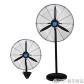 大功率工業電風扇超強力大風力落地壁掛式商用工廠搖頭機械牛角扇 (橙子精品)