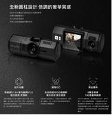 【車王小舖】MASI M2車前車內行車記錄器 雙鏡頭行車記錄器SONY STARVIS 雙1080P 單1440P