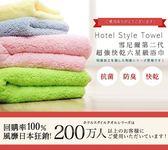 (10件/組)雪尼爾 第二代 超吸水柔膚浴巾
