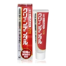 日本【Clean Dental】紅管牙膏100g