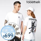 ToGetheR+【66009】MIT台灣製造,善惡電繡文字特色圓領短袖上衣(二色)