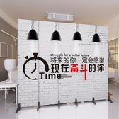 歐式屏風隔斷牆簡約現代客廳折疊餐廳辦公室實木裝飾行動簡易折屏T