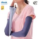 ADISI NICE COOL吸濕涼爽透氣抗UV袖套(開錶洞款) AS21031【繡球紫】/ 城市綠洲(UPF50+、涼感、防曬)