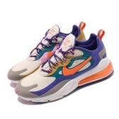 Nike 休閒鞋 Air Max 270 React 藍 咖啡 綠 彩色 男鞋 氣墊 運動鞋 【ACS】 CU3014-181