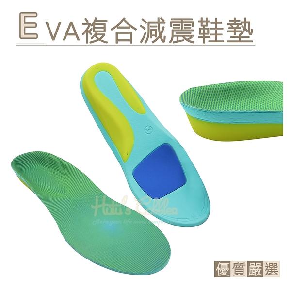 糊塗鞋匠 優質鞋材 C207 EVA複合減震鞋墊 1雙 運動鞋墊 足弓全墊 EVA鞋墊 天鵝絨鞋墊