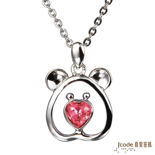 J'code真愛密碼-真愛熊 純銀墜+鋼鍊