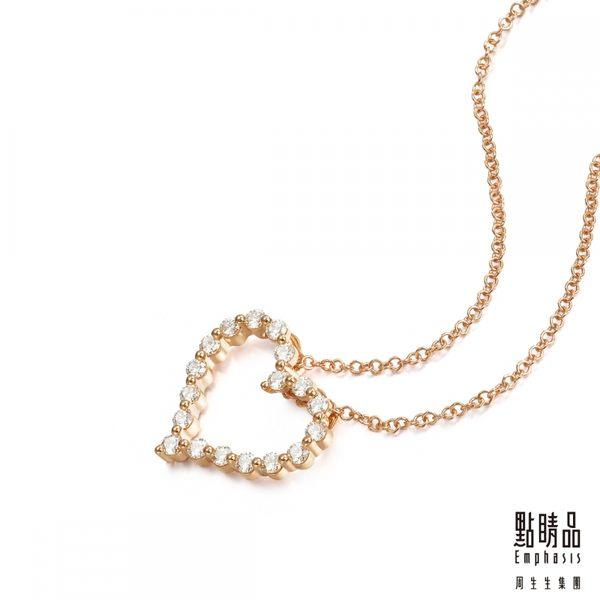 點睛品 Loving Heart 永恆愛戀玫瑰金鑽石項鍊