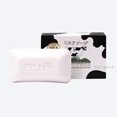 【泰國YOKO】牛奶滋潤/優格煥白 緊實綿綿皂 25G