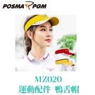 POSMA PGM 鴨舌帽 透氣 防曬 吸濕 排汗 魔鬼氈 可調整 2色 MZ020