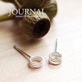 925 純銀極簡麻花線條針式耳環_ 質物日誌Journal