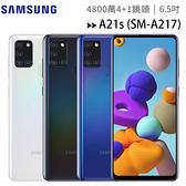 SAMSUNG Galaxy A21s (SM-A217) (4G/64G) 超大螢幕6.5吋4800萬4+1鏡頭大電量手機◆送三星P3020原廠行動電源