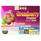 超舒康PACran 蔓越莓粉 3g*30包【德芳保健藥妝】